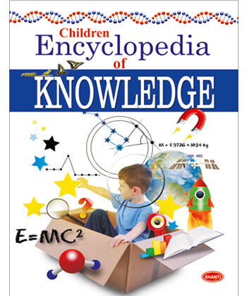 Encyclopedia Set Of 5 Books